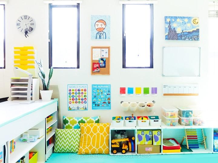 Homeschool Room Home Office Design Studio
