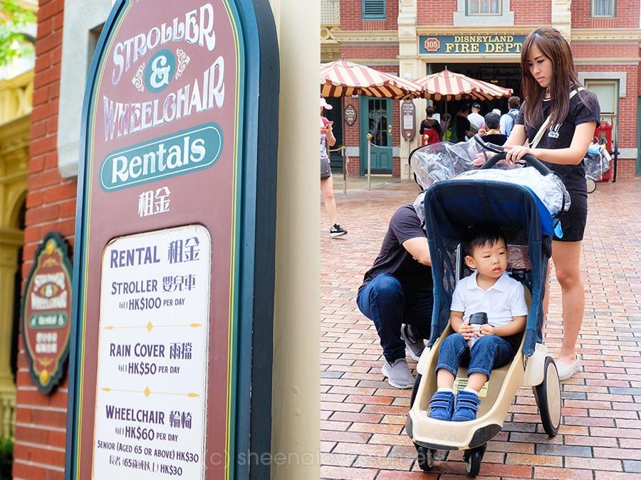 Hong Kong Disneyland 15-min