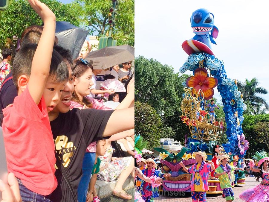 Hong Kong Disneyland 25-min