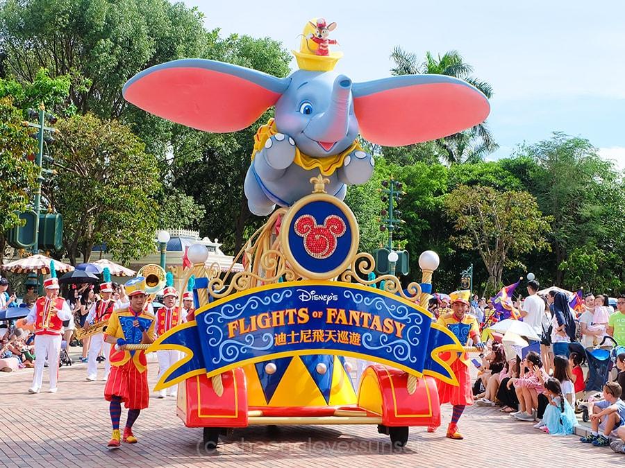 Hong Kong Disneyland 35-min